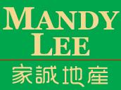 Property Manager Mandy Lee Real Estate