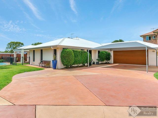 12 Mallan Terrace, QLD 4159