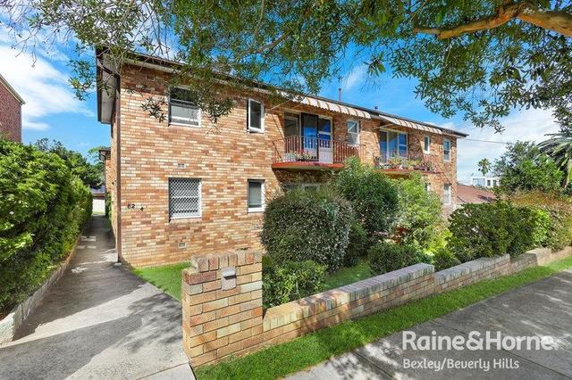 7/82 Cronulla Street, NSW 2218