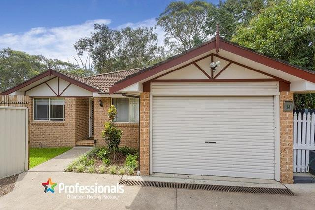 5A Queensbury Road, NSW 2211