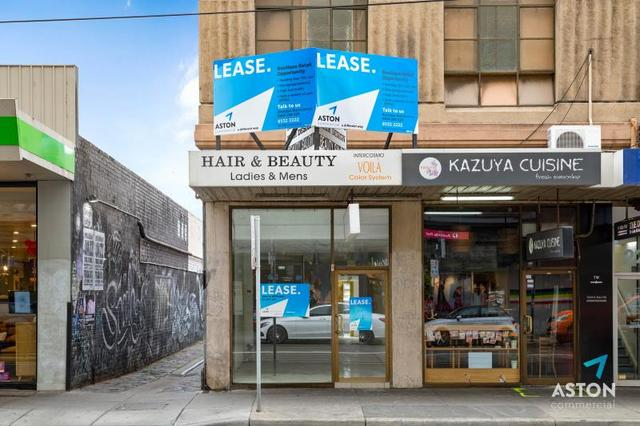 223 Commercial Road, VIC 3141