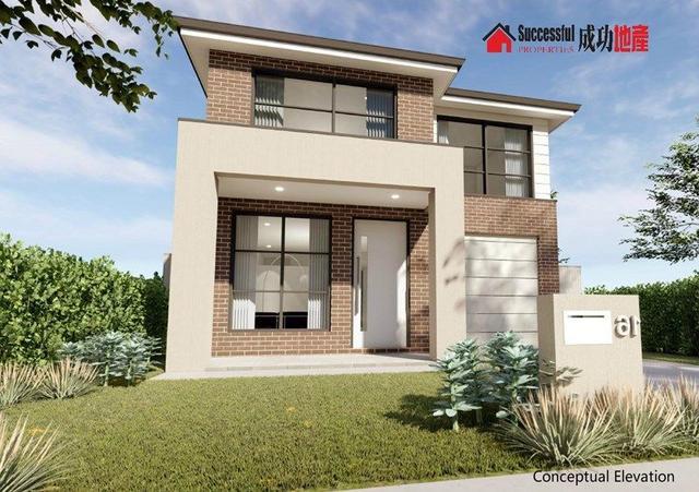 Lot 55 Salix Crescent, NSW 2765