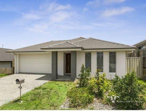10 Lomandra St, QLD 4306