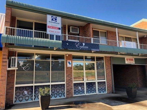 1, Level 1 106-107 Kable Avenue Tamworth, NSW 2340
