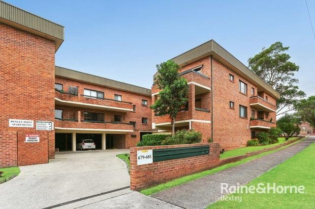8/679 Forest Road, NSW 2207