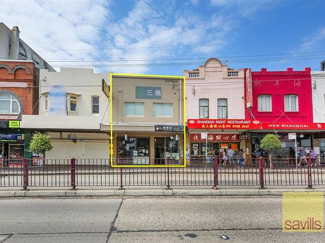 277 Liverpool Road, NSW 2131