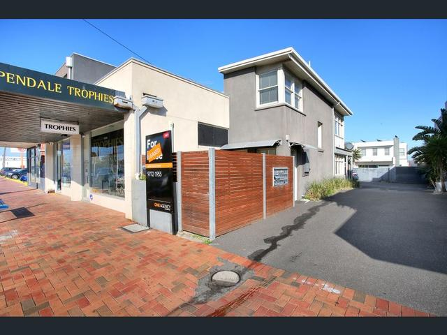 226 Nepean Highway, VIC 3196