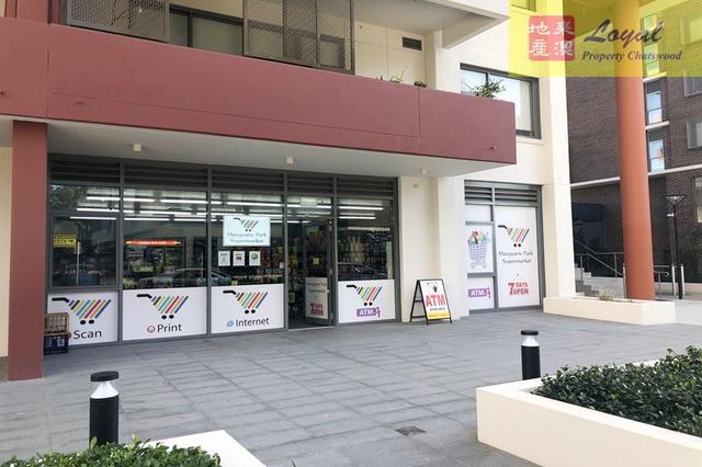Shop1/110-114 Herring Road, NSW 2113