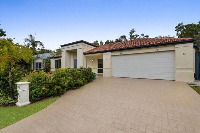 7 Cooloola Place, QLD 4564