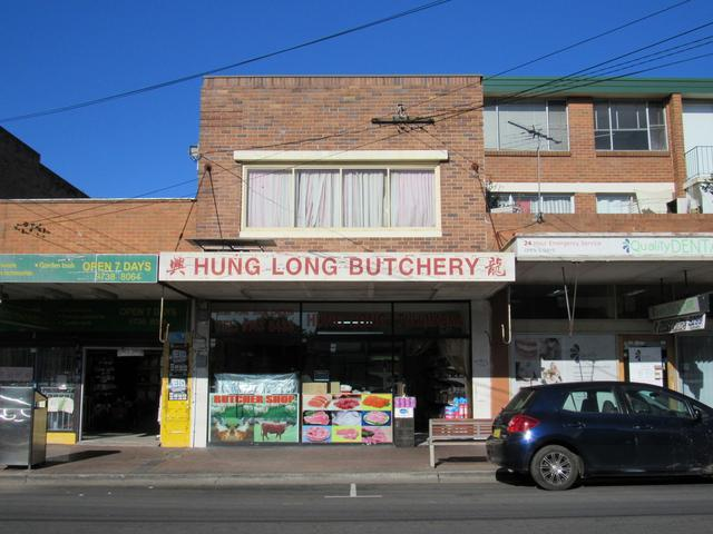 (no street name provided), NSW 2143
