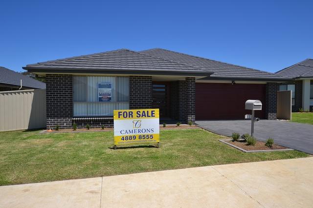 Redgum Drive, NSW 2575