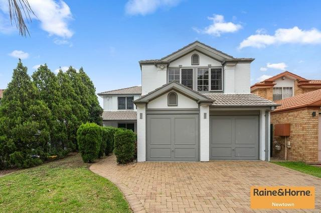 109 Pine Road, NSW 2170