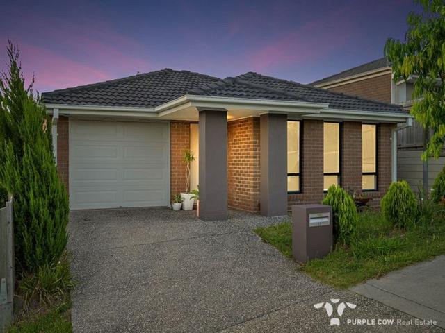 13 Daydream Crescent, QLD 4300