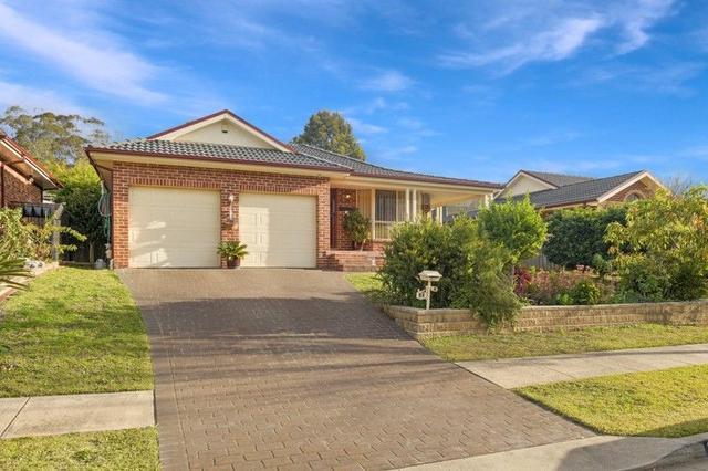 39 Glenfield Drive, NSW 2567