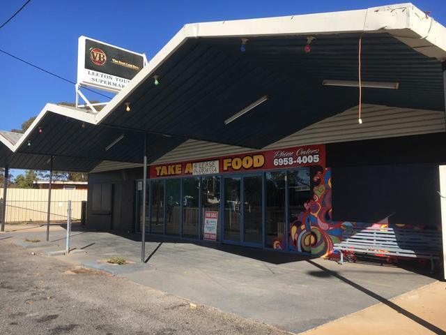 11 Brobenah Road, NSW 2705