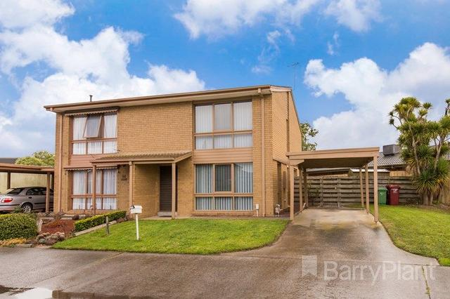 17 Oakwood Drive, VIC 3173