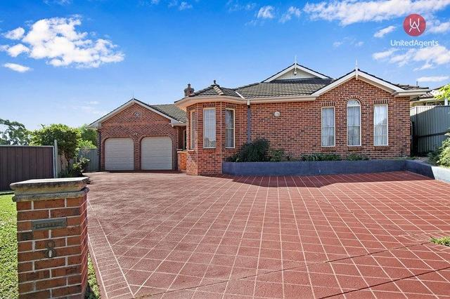 8 Tosich Place, NSW 2177