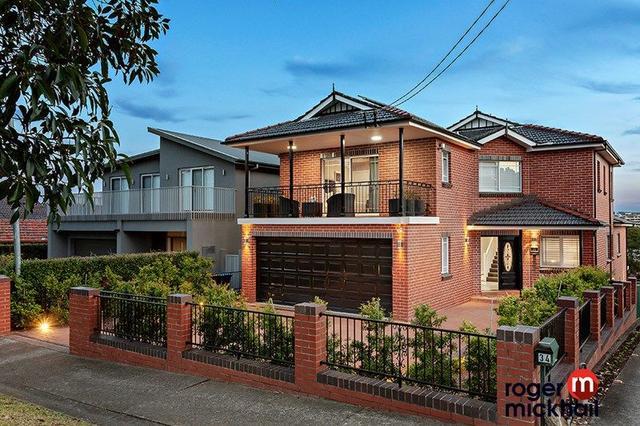 32 Sherwin Street, NSW 2111