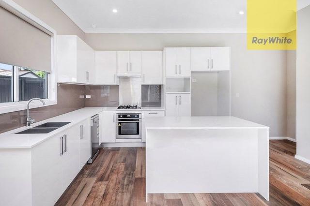 1A John Street, NSW 2116