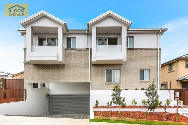 1 Rostrov Street, NSW 2222