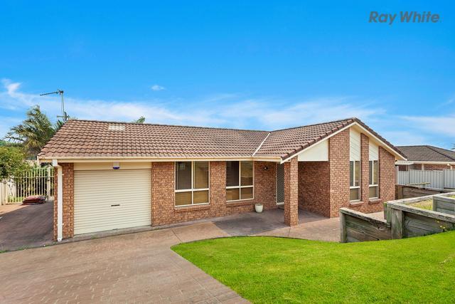 64 Roper Road, NSW 2527