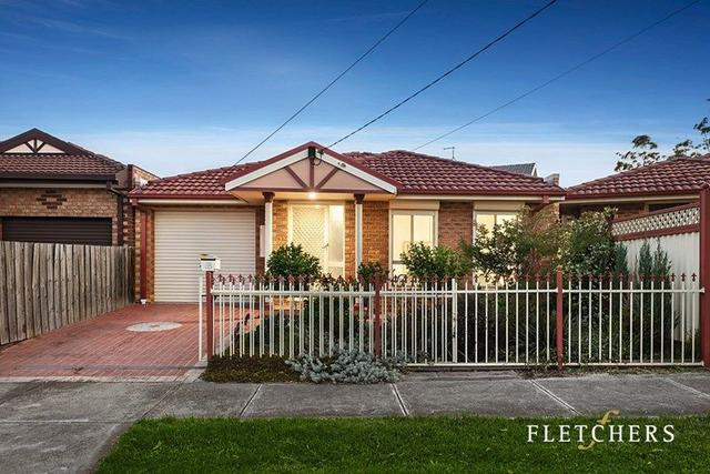 1B Curtin Avenue, VIC 3075