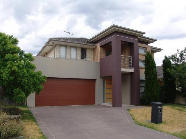 5 McKinnon Close, NSW 2173