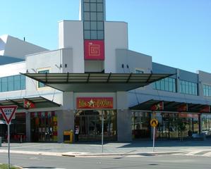 Gungahlin Centre