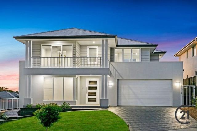 2 Warrumbungle Close, NSW 2155