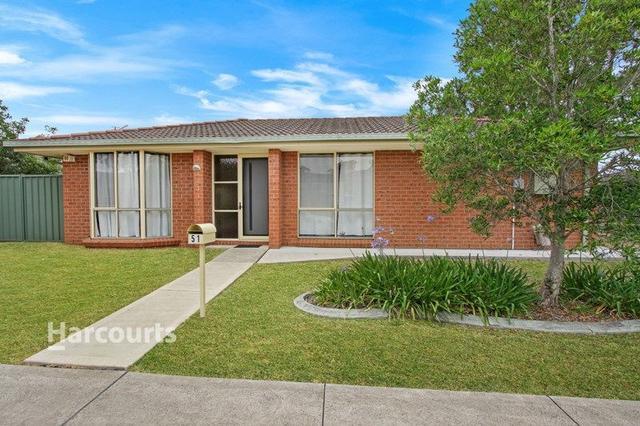 51B Habeda Avenue, NSW 2530