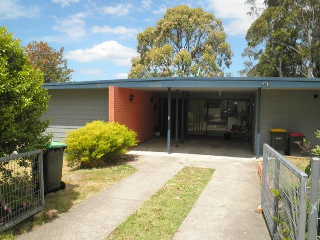 14 Curalo St, NSW 2551