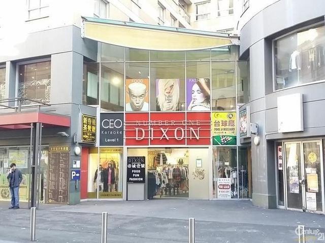 1 Dixon Street, NSW 2000