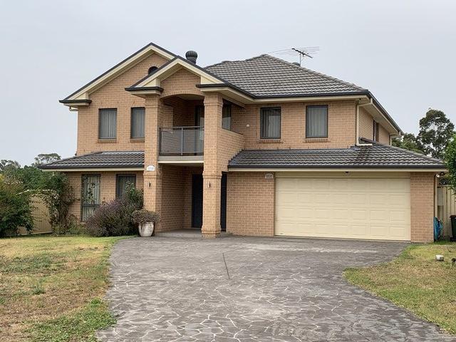 23 McKinnon Close, NSW 2173