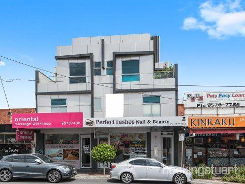 3/630 North Road, VIC 3204