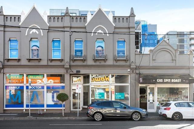 Ground  Shop/667 Burwood Road, VIC 3122