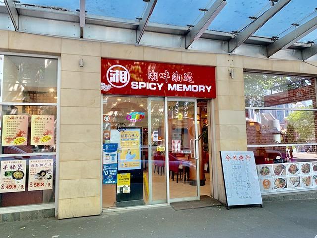 Shop 1/93-105 Quay Street, NSW 2000