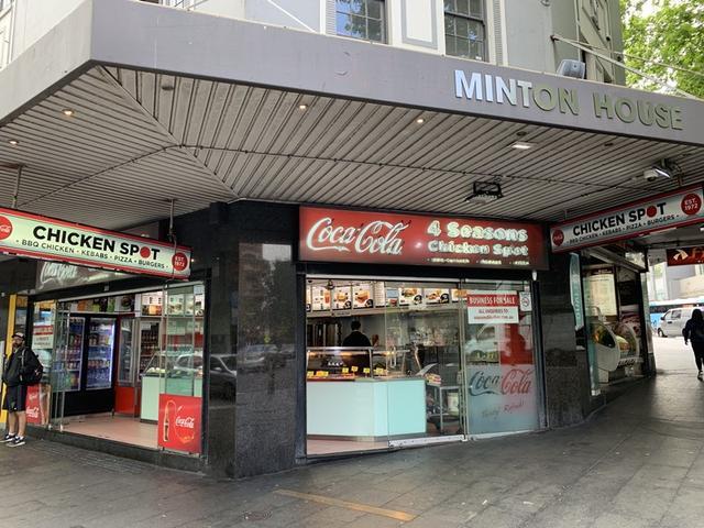Shop/80 Darlinghurst Road, NSW 1340