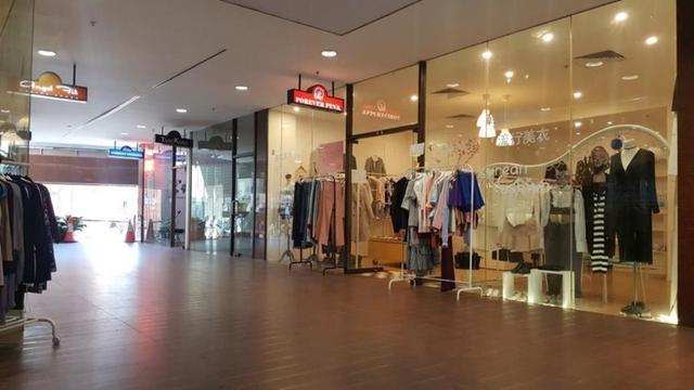 Shop 223 Thomas Street, NSW 2000