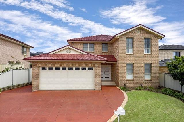 330 Glenwood Park Drive, NSW 2768