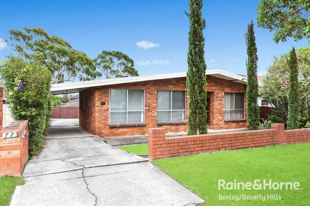 2/77 Melvin Street North, NSW 2209