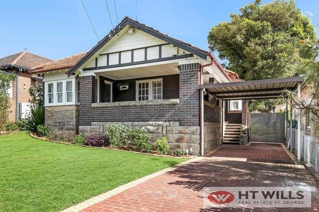 7 Meakem Street, NSW 2220