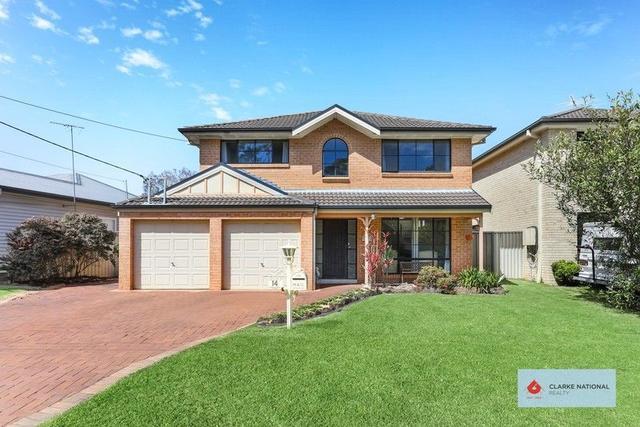 14 Toby Crescent, NSW 2213